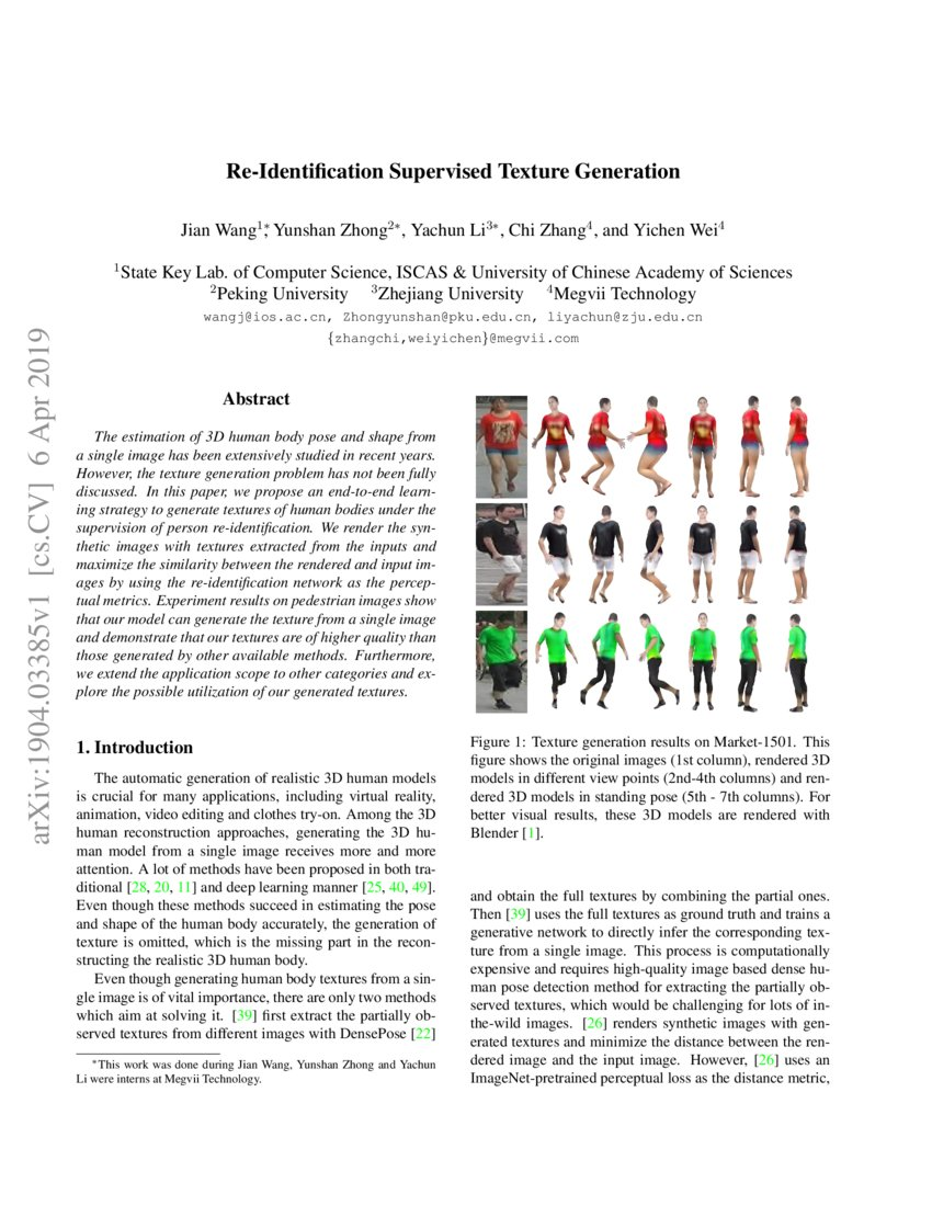 Re-Identification Supervised Texture Generation | DeepAI
